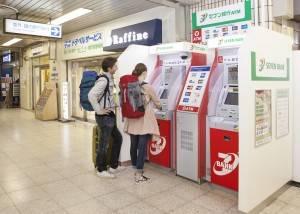 セブン銀行は2015年12月頃より、同行ATM対応言語を12言語対応とすることを発表した。