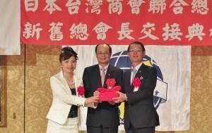 在駐日代表沈斯淳(中)的監交下,由第2屆總會長謝美香(左)將印信交給新任總會長王明裕