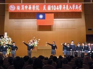 就讀小四的在校生代表以中日英三語歡迎新生入學