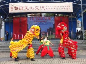 第4回「台日文化交流・東日本大震災復興支援」が池袋西口公園にて開催