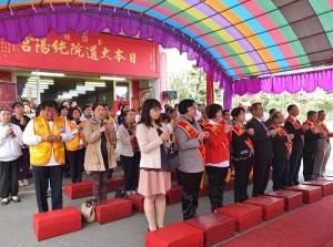 東日本大震災慰靈祭暨祈安賜福大法會於5月3日至5日在大道院純陽宮舉行