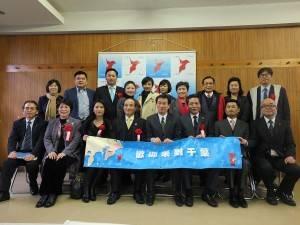 台湾立法院の王金平院長は立法院の委員14人及び関係者総勢約30人の訪日団を結成し訪日した