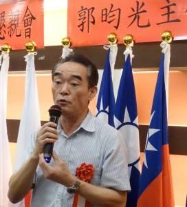 國民黨海外部主任郭昀光