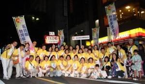 石川縣台灣華僑總會組隊參加第64屆金澤百萬石祭活動