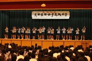 家齊女子高の生徒は台湾の最新曲にあわせてダンス披露(写真提供:草加高校)
