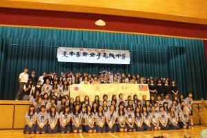 台湾國立臺南家齊女子高級中學は修学旅行で草加高等学校を訪問した