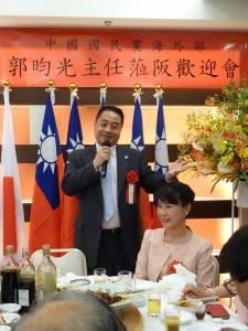 國民黨中常委 李忠儒主持歡迎會