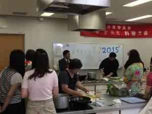 台北駐福岡経済文化弁事処の戎義俊処長も駆け付けた