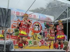 山梨台灣總會原住民舞踊團助陣參加「日台食文化交流」活動