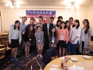 駐橫濱辦事處處長粘信士與留學生合影