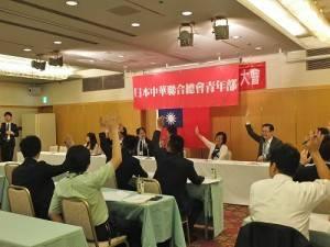 會中大家針對日後青年部活動內容進行討論與決議