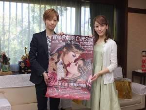 第二回目となる宝塚歌劇団・台北公演8月8日に同公演初日を迎える