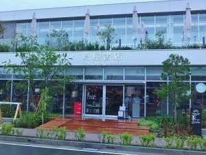 「蔦屋書屋」進駐智慧城內的綜合商業設施「湘南T-SITE」引起話題