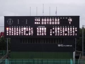 15比1大勝南非代表隊  提早在第七局結束比賽