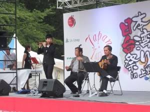 宜蘭當代樂坊帶來多首台日民眾耳熟能詳的樂曲