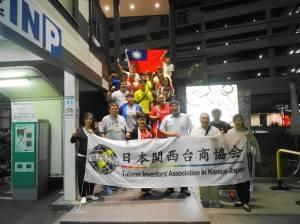 首日比賽結束後  關西台商會設宴為台灣代表隊加油打氣