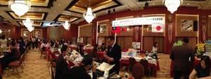 商社、メーカー、販売会社などから250人超の来場者が集まった