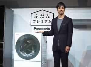 西島秀俊出席代言品牌的記者會