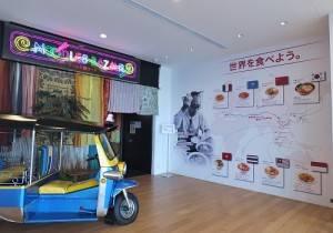 紀念館4樓的「麵條街」販售各國麵食料理