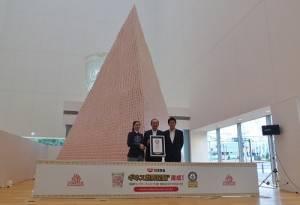 日清食品為慶祝合味道杯麵上市44周年,以5萬7155碗合味道杯麵堆疊金字塔,獲金氏世界紀錄認證