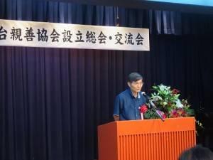 駐那霸辦事處處長蘇啟誠致力在沖繩推動友台親善協會的成立