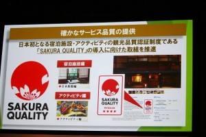 為確保住宿和活動設施的品質,推出「SAKURA QUALITY」認證標章