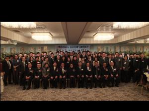 在日台湾不動産協会成立大会にて
