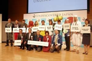 全國觀光圈推進協議會整合日本各地觀光資源,推出12個觀光圈吸引外國旅客造訪