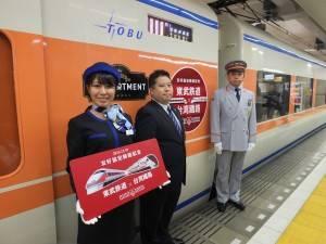 浅草駅で行われた出発式に出席した東武鉄道営業部スカイツリーライン営業の今度(こんど)祥一支社長