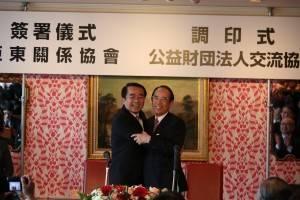 3つの覚書締結に笑顔で抱き合う交流協会の大橋光夫会長(右)と亜東関係協会の李嘉進会長