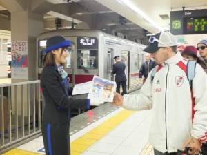 浅草駅では台湾旅行パンフレット入りのクリアファイルを配布