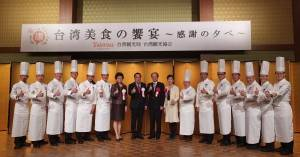 台湾のトップシェフらが日本観光業関係者に台湾美食を振る舞った
