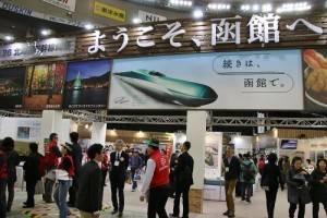 隨著今年3月將開通的北海道新幹線,北海道地區也特別參展介紹當地特色