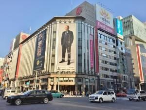 三越銀座店8F新設「Japan Duty Free GINZA」機場型免稅店,於1月27日開幕