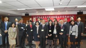 日台の弁護士らが台湾で交流会