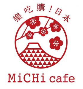 台北に⽇本をテーマにしたアンテナショップ「MiCHi cafe」がプレオープン