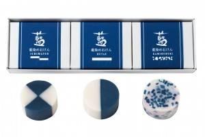 展示販売された、有限会社藍色工房の藍染め石けん(いつまつ・ふたえ・紙ふぶき)