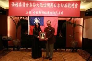 潘越雲(左)代表僑委會贈送紀念品給日本中華聯合總會會長毛友次
