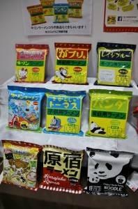小笠原製粉也異業合作,推出各式包裝泡麵