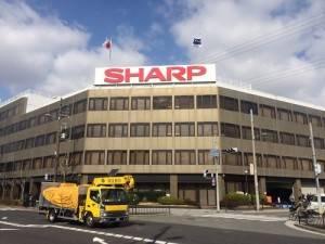 夏普於2月25日的臨時董事會中作出決議,確定接受鴻海提出的7000億日幣紓困案(照片提供:中央社)