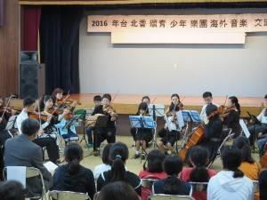 台北香頌青少年管弦樂團應邀在沖繩演出