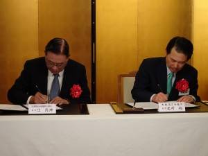 雙方代表簽署MOU