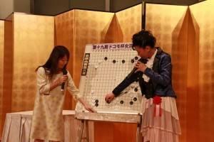 會中謝依旻也解說自己和吉原由香里對奕時的棋盤