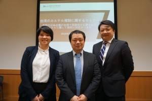 左から建業法律事務所の林昱瑩弁護士、陳彦勲弁護士、広報の余佳璋さん