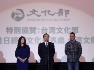 登壇した陳永豊文化部副部長(中央)