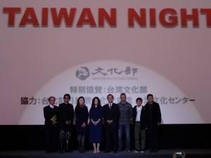 台湾映画6作品の監督、プロデューサー。右から1人目が「湾生回家」の 黄銘正監督。右から4人目が副部長