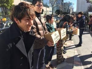日台若手交流会による街頭募金の様子