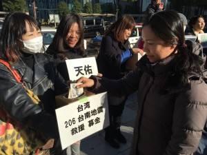 多くの名古屋市民らが足を止めて募金を行った。