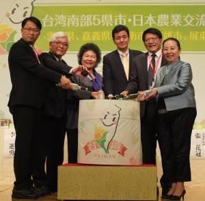 台湾5県市の首長らが来日し、トップセールスを行った