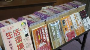 周東寬醫師書籍教導健康知識